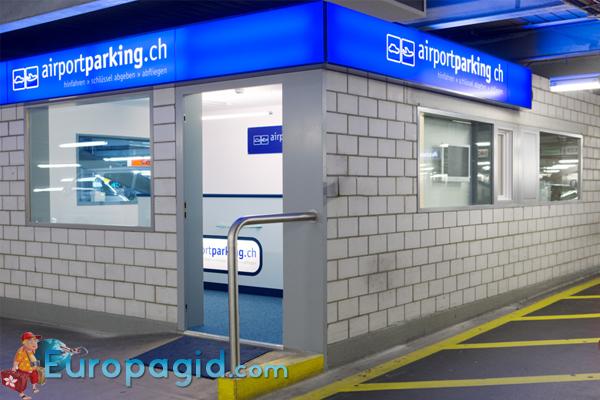 Парковка в Цюрихе