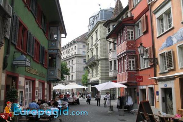 Старый город в Цюрихе для вас