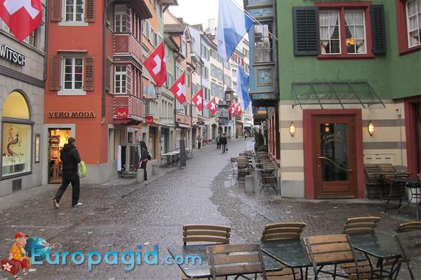 Старый город в Цюрихе